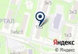 «Центр аудиобрендинга ксении светличной, ООО» на Яндекс карте Москвы