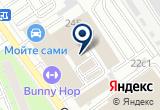 «Пекарня Пирогоff» на Яндекс карте