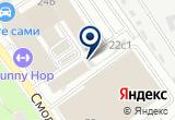 «Инкахран нко, ЗАО» на Яндекс карте Москвы