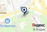 «ОЧАРОВАТЕЛЬНАЯ КОШКА ПИТОМНИК» на Яндекс карте