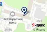 «SevenCarSelect, компания» на Яндекс карте Москвы