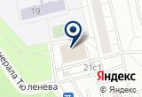 «Школьник, ООО» на Яндекс карте Москвы