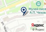 «Миэль-Чехов офис на Чехова» на Yandex карте