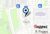 «Отдел ГО и ЧС Администрации г. Долгопрудного» на Яндекс карте