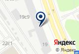 «ЭНЕРГОСЕРВИС, Группа Компаний» на Яндекс карте Москвы