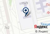 «ЮГО-ЗАПАДНОГО ОКРУЖНОГО УПРАВЛЕНИЯ ОБРАЗОВАНИЯ ИНФОРМАЦИОННО-ПРОКАТНЫЙ ЦЕНТР» на Яндекс карте