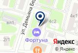 «Отель Фортуна, ИП» на Яндекс карте