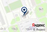 «СЕВЕРНОГО АО ОБЩЕСТВО ОХОТНИКОВ И РЫБОЛОВОВ» на Яндекс карте