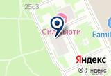 «БИР ПЕКС, ООО» на Яндекс карте