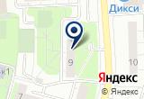 «Tropicana Moscow, ИП» на Яндекс карте