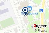 «Хорошие продукты, оптовая фирма» на Яндекс карте Москвы