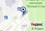 «Тропарево, зона отдыха» на Яндекс карте Москвы