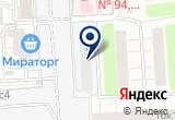 «Юношеская библиотека №53» на Яндекс карте Москвы