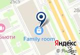 «А2А4 Крепеж, ООО» на Яндекс карте