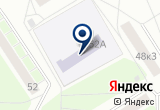 «Детский сад №1018» на Яндекс карте Москвы