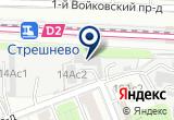 «Эксэд-класс, автосервис» на Яндекс карте Москвы