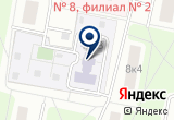 «Детский сад №1137» на карте