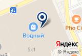 «СТРОЙФЭСТ» на Яндекс карте