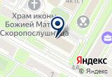 «Геопроект, ООО» на Яндекс карте Москвы