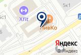 «Радуга, цирк-шапито» на Яндекс карте Москвы