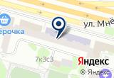 «Ладос технический центр» на Яндекс карте Москвы