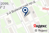 «Центрхимснаб, ООО» на Яндекс карте Москвы