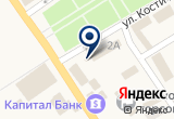 «Волновахский центр Почтовой Связи, ЦПС №3» на Yandex карте