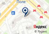 «Штурм, магазин спортивных и туристических товаров» на Яндекс карте Москвы