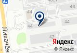 «Спецтехреал, OOO» на Яндекс карте Москвы
