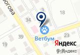 «Ветеринарный лечебно-диагностический центр» на Яндекс карте