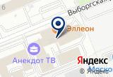 «Юнистар, многопрофильная компания» на Яндекс карте Москвы