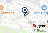 «Энергосервис-конкурентные закупки, ЗАО» на Яндекс карте Москвы