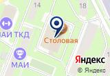 «Эй. си. эс кэтэринг» на Яндекс карте Москвы