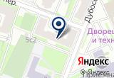 «АГРОСАДСЕРВИС» на Яндекс карте