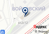 «Тулстор, ООО» на Яндекс карте
