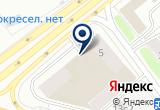 «Волокуша, служба эвакуации автомобилей и мототехники» на Яндекс карте