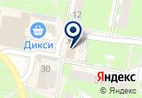 «Юбилейный, торговый центр - Подольск» на Яндекс карте Москвы