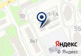 «Современные Технологии Гидроизоляции, ООО» на Яндекс карте