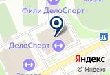 «ФИЛИ ДВОРЕЦ ВОДНОГО СПОРТА» на Яндекс карте