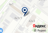 «Konig Motor Club, автоцентр» на Яндекс карте Москвы