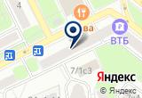 «ДЖОЙСОН, ООО» на Яндекс карте