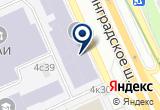 «КРЕАТИВ МЕНЕДЖМЕНТ» на Яндекс карте