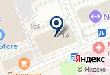 «Этм, ООО, оптово-розничная компания» на Яндекс карте Москвы