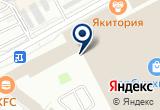 «Тропикариум, парк бабочек» на Яндекс карте