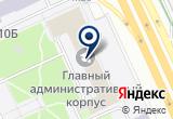 «Центр телематических решений, ООО» на Яндекс карте Москвы