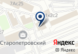 «Тр о группа компаний, ООО» на Яндекс карте Москвы