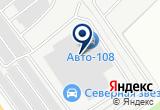 «Компания Велес Сервис» на карте
