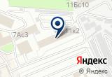«Энергощитмонтаж, ООО» на Яндекс карте Москвы