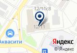 «Космос комбинат питания гкнпц им. М.В. хруничева» на Яндекс карте Москвы