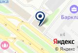 «Точка Росы» на Яндекс карте Москвы